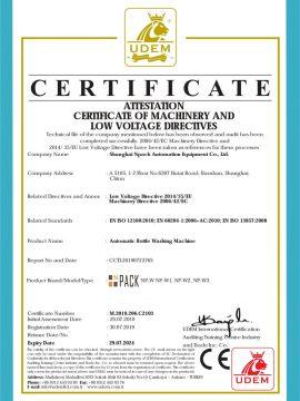 ഓട്ടോമാറ്റിക് ബോട്ടിൽ വാഷിംഗ് മെഷീന്റെ CE സർട്ടിഫിക്കറ്റ്