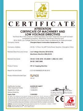 CE ക്യാപ്പിംഗ് മെഷീന്റെ സർട്ടിഫിക്കറ്റ്